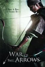 കാണുക War of the Arrows 123movies