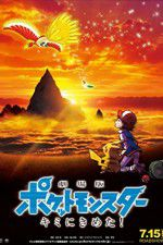 Pok�mon the Movie: I Choose You! 123movies