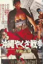 Okinawa Yakuza sens� 123movies