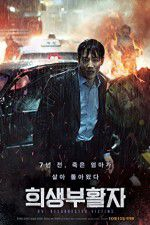 RV: Resurrected Victims 123moviess.online