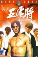 Wu hu jiang 123movies