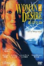 Watch Woman of Desire 123movies