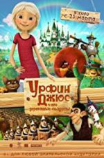 Dora and the Lost City of Gold 123movies