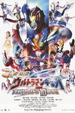 Ultraman Ginga S Movie Showdown The 10 Ultra Brothers 123moviess.online