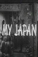 My Japan 123movies