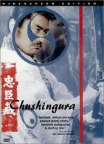 Panoorin Chushingura 123movies