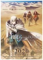 觀看 Fate/Grand Order the Sacred Round Table Realm: Camelot 123movies