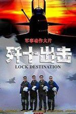 Lock Destination 123movies