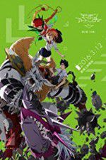 Digimon Adventure Tri. 2: Decision 123movies