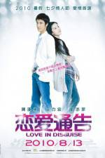Love in Disguise 123movies