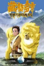 The Tibetan Dog 123movies