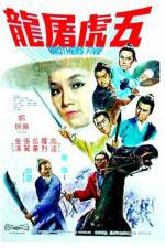 Wu hu tu long 123movies
