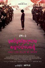 First They Killed My Father: A Daughter of Cambodia Remembers 123movies