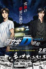 New Initial D the Movie: Legend 3 - Dream 123movies