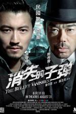 The Bullet Vanishes 123moviess.online