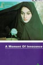 A Moment of Innocence 123movies