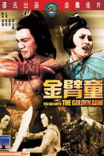 The Kid With The Golden Arm 123movies