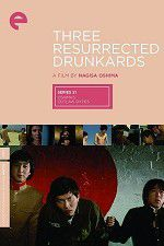 Three Resurrected Drunkards 123moviess.online