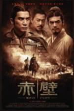 Chi bi AKA Red Cliff 123movies