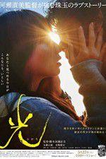 Cross of Love 123movies