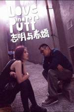 Love in a Puff 123movies