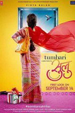 Tumhari Sulu 123movies