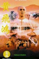 once upon a time in china (Wong Fei Hung) 123movies