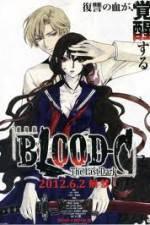 Watch Blood-C The Last Dark 123movies