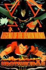 Urotsukid�ji II: Legend of the Demon Womb 123movies
