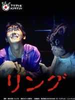Watch Ring 123movies