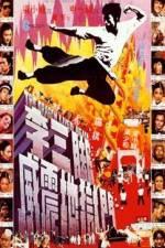 Li san jiao wei zhen di yu men 123moviess.online
