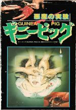 鑑賞 Guinea Pig: Devil\'s Experiment 123movies