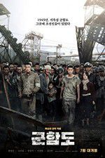 The Battleship Island 123movies