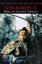 Duel at Ichijoji Temple 123movies