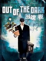 Out of the Dark 123movies