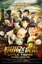 Little Tigers 123movies