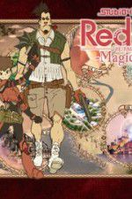 Red Ash: Magicicada 123movies