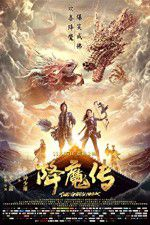 Dragon Mountain 123movies