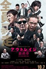 Outrage Coda 123moviess.online
