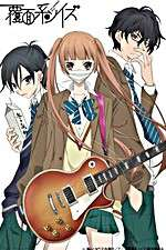 123movies The Anonymous Noise