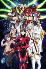 Valvrave the Liberator 123movies