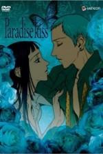Paradise Kiss 123movies