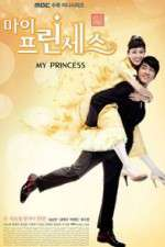 My Princess 123movies