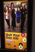 Quit Your Day Job 123movies