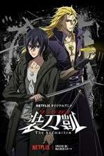 Sword Gai: The Animation 123movies