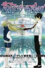 Arakawa under the Bridge x Bridge 123movies