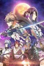 Sengoku Night Blood 123movies
