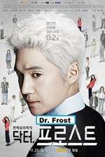 Doctor Frost 123movies
