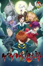 Gegege no Kitaro 123movies