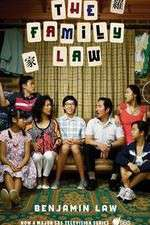 The Family Law 123movies
